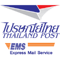 free Thai EMS Express airmail shipping worldwide