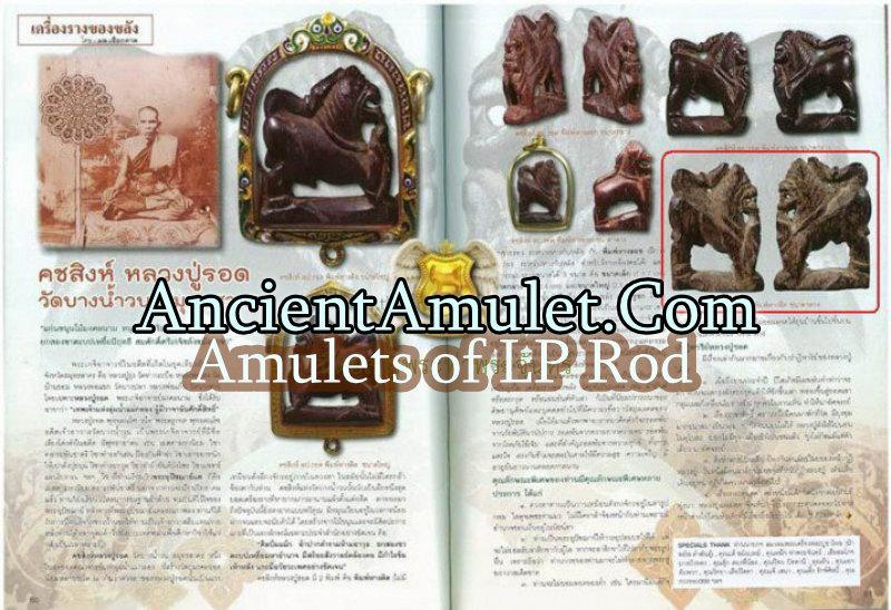 amulets of luang pu rod