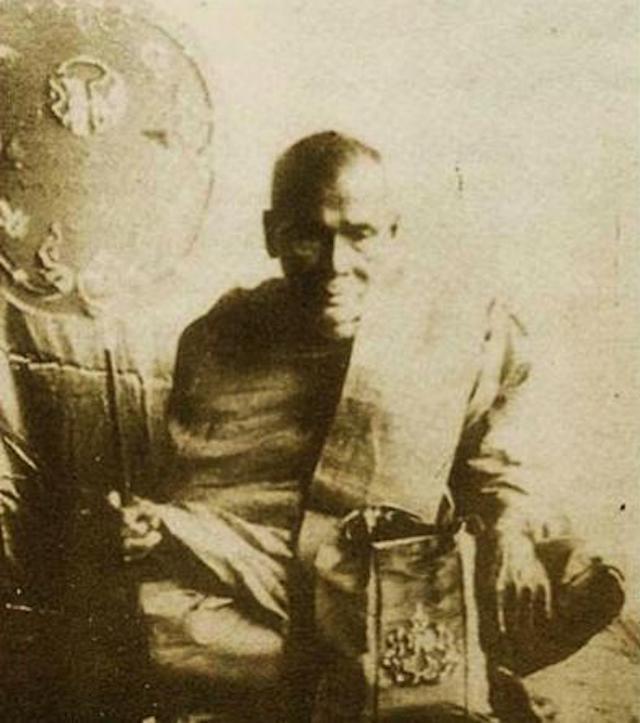 Luang Phor Chaem Ancient Thai Master Guru Monk