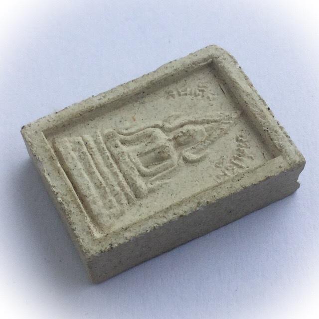 Pra Somdej Ongk Pathom Luang Por Ruesi Ling Dam 2535 BE Ancient Amulet