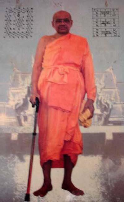 Pra Racha Prohmayan Luang Por Ruesi Ling Dam Wat Ta Sung