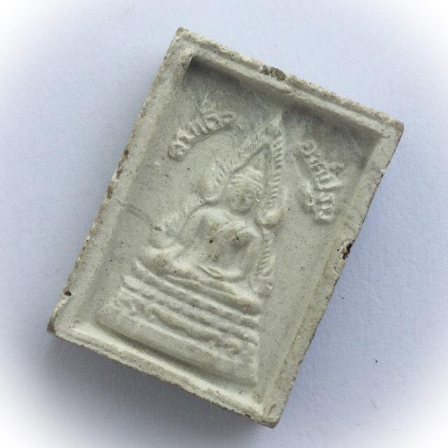 Luang Por Ruesi Ling Dam Wat Ta Sung - Somdej Ongk Pathom Hlang Roop Muean amulet