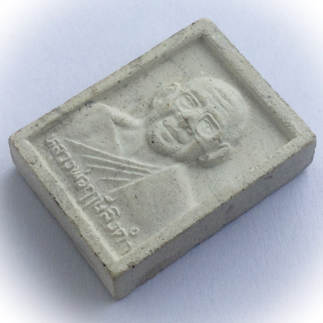 Luang Por pra Racha Prohmayan (Luang Por Ruesi Ling Dam) on rear face of amulet