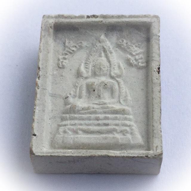 Somdej Ongk Pathom Hlang Roop Muean amulet