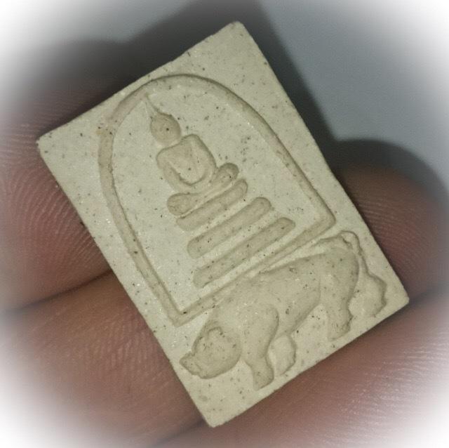 Pra Somdej Buddha riding Boar Luang Por Seng Wat Bang Na