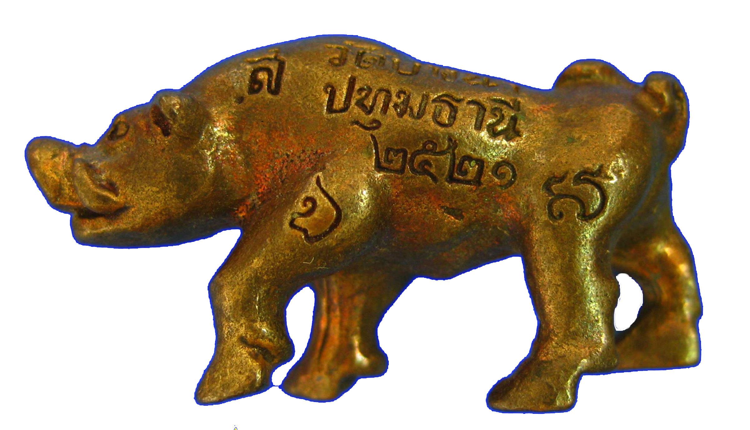 Moo Tong Daen Khiaw Dtan Luang Phu Seng Wat Bang Na