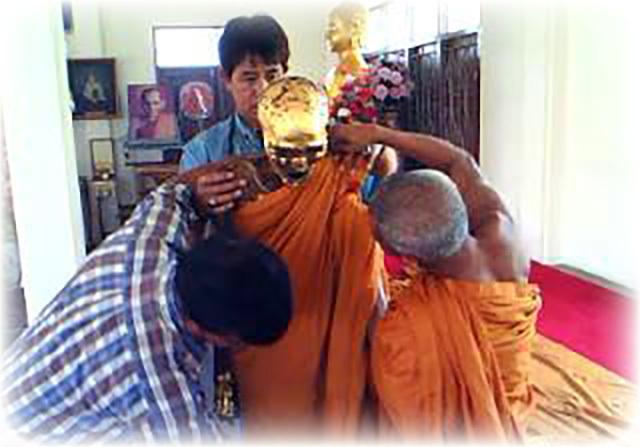 Luang Phu Seng Wat Bang Na