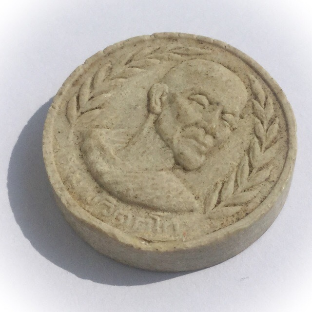 Jao Khun Nor amulet front face Cameo Image