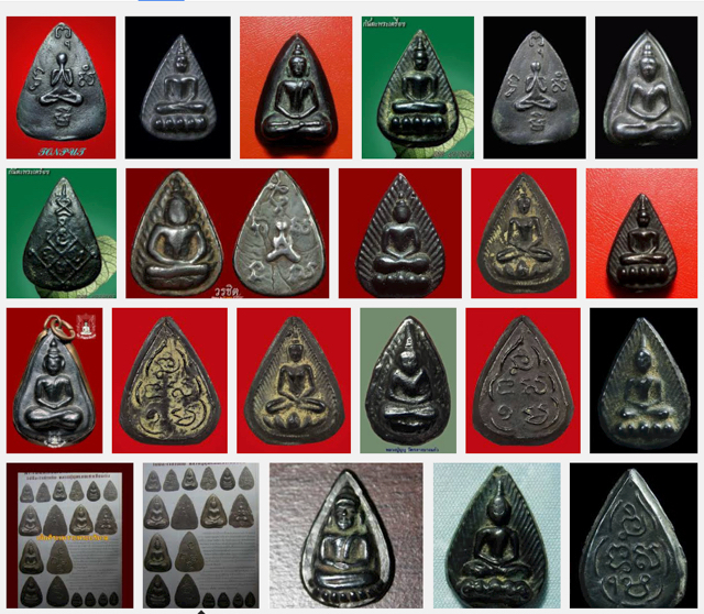A selection of showcase amulets from Luang Phu Bun Wat Klang Bang Gaew