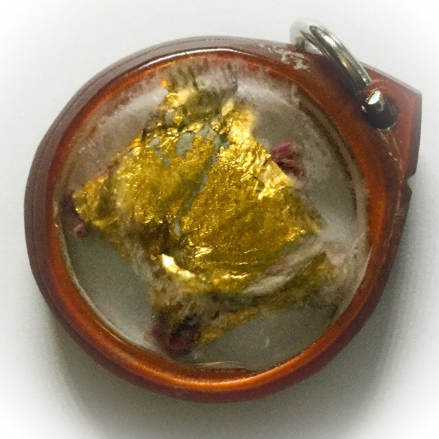 Dtua Por Pan Pitsadarn Ancient Amulet - Luang Phu Yen