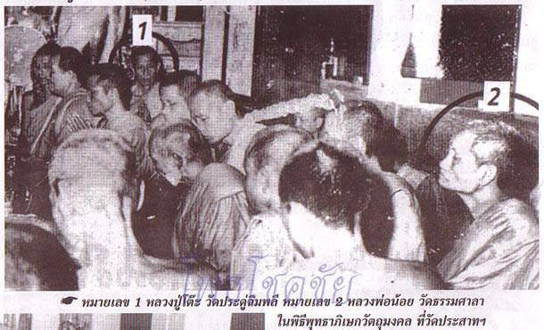 Luang Phu To (Wat Pradoo Chimplee), and Luang Por Noi (Wat Dhamma Sala) are visible in this photo of some of the monks present in the Buddha Abhiseka Ceremony to Bless and Empower the Wat Bunyawas Edition Amulets