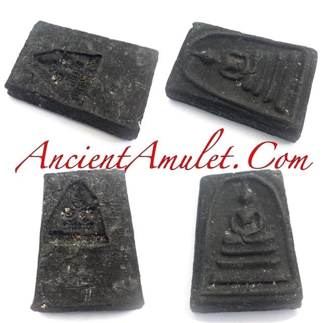 Pra Somdej Gan Pai Amulet Luang Por Jong Wat Na Tang Nork