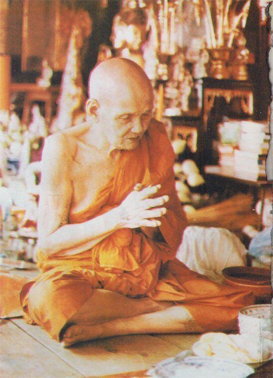 Luang Phu Doo Wat Sakae