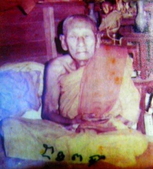 Luang Phu Gaew Gesaro