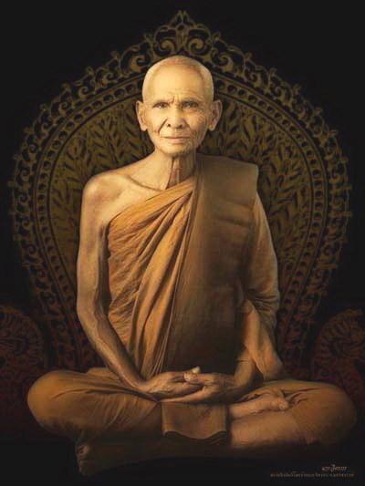 LP Derm Wat Nong Po