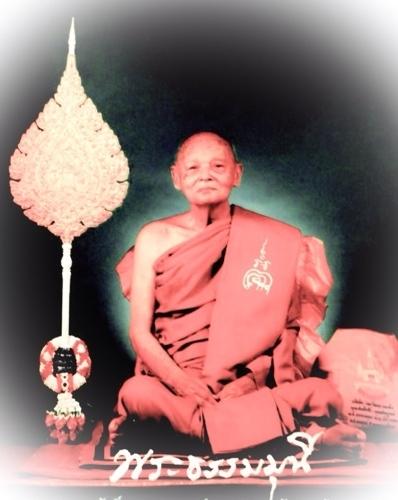 Luang Por Pae Wat Pikul Tong