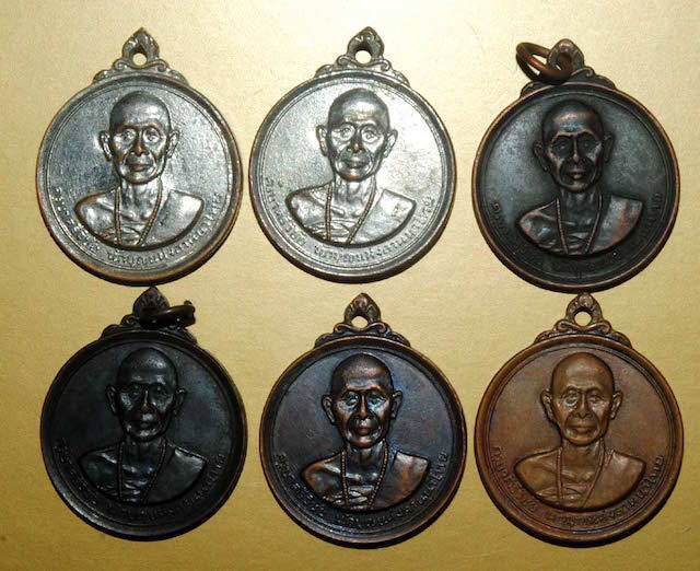 The 6 different models in different sacred metals of the Rian Kroo Ba Srivichai Amulet
