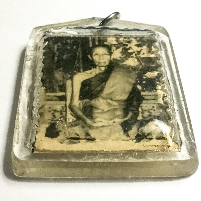 Luang Phu To Wat Pradoo Chimplee Guru Monk Photo Ancient Amulet