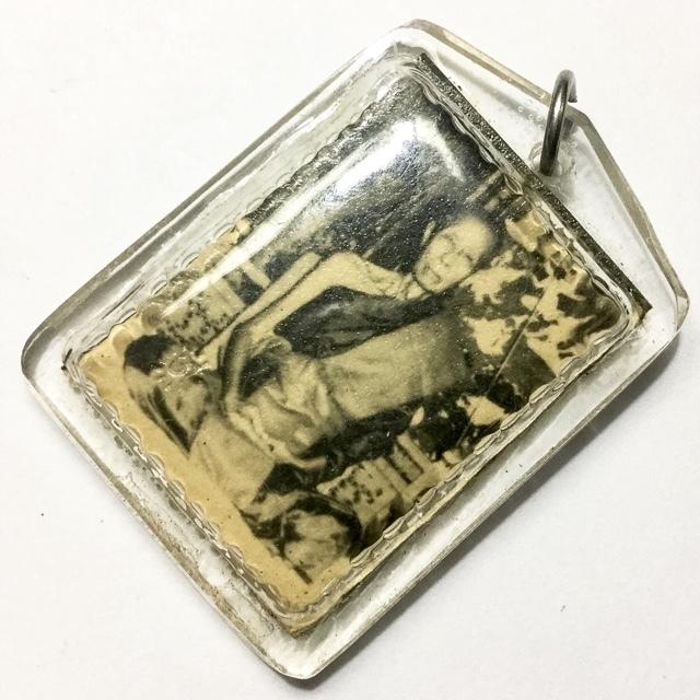 Luang Phu To Wat Pradoo Chimplee Photograph Amulet