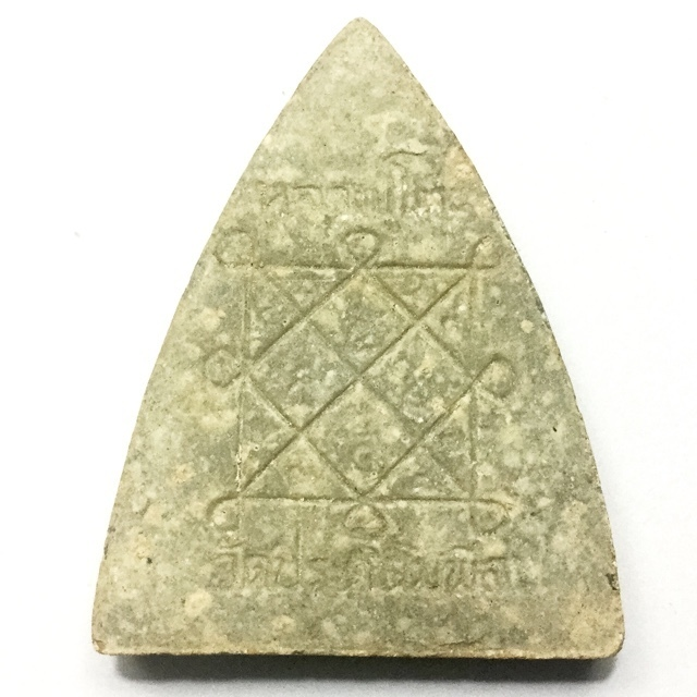 The Sacred Yant Trinisinghae is Embossed on the rear face of the Amulet for Metta Mahaniyom and Maha Lap Blessings