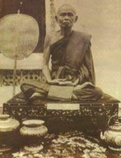 Luang Phu Iam