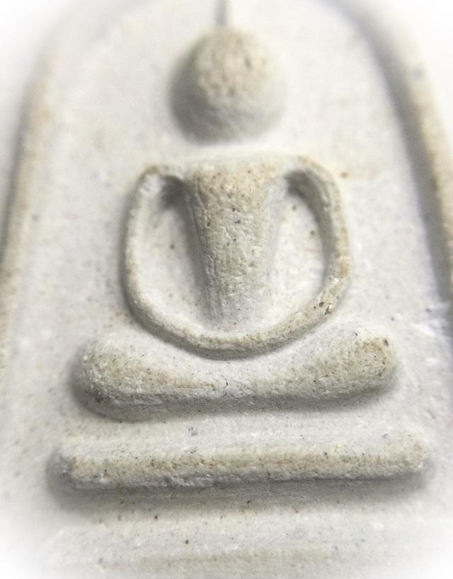 Pra Somdej Luang Por Pae Wat Pikul Tong 2519 BE Lai Sen Edition Amulet