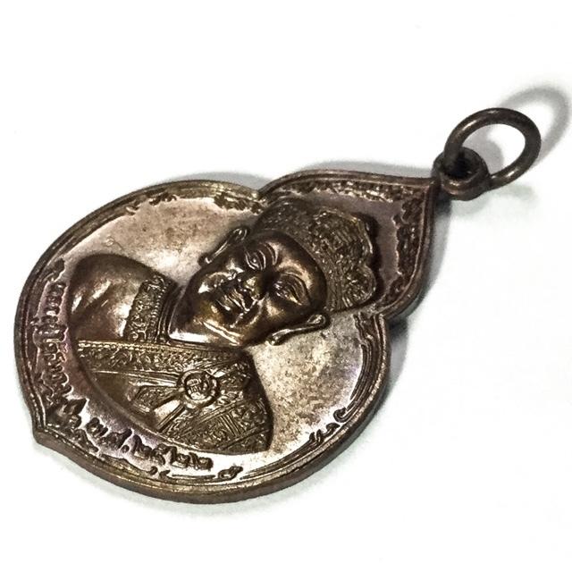 Rian Tai Hong Kong Chinese Monk Amulet 2522 BE