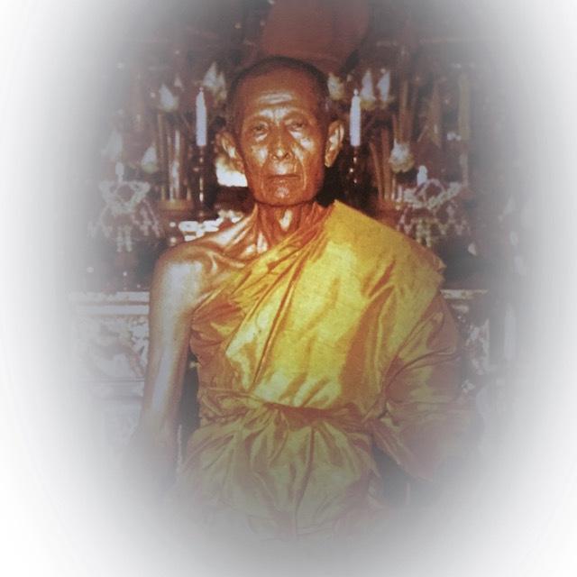 Luang Phu To Intasuwanno