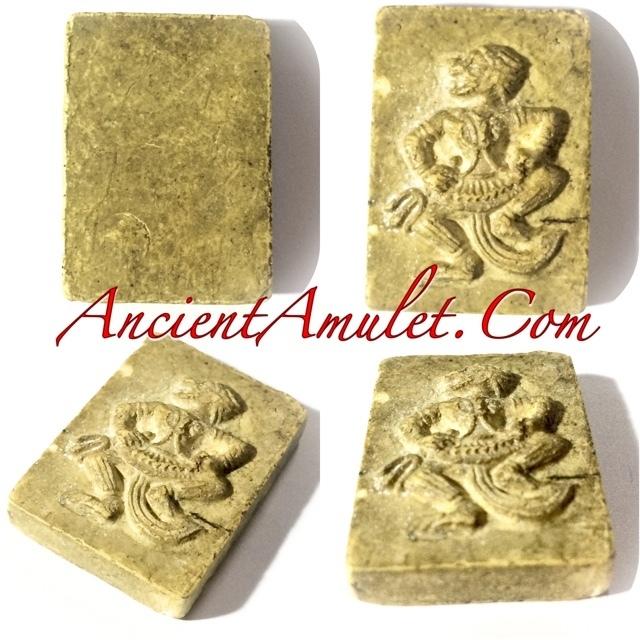 Hanuman Song Rit Luang Por Guay Eary Era Amulet
