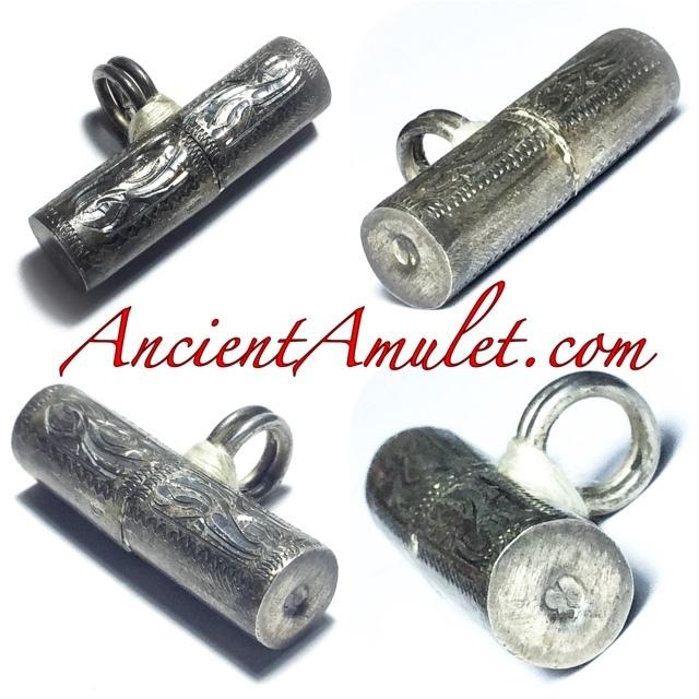 Takrut Narai Plaeng Roop Dork Kroo Code Na Solid Silver Engravings - Rare Masterpiece Amulet - Pra Ajarn Nong Wat Sai Khaw 2514 BE