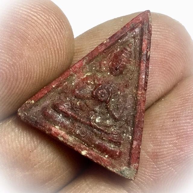 Somdej Pra Bparamadth Buddha Amulet red powders Luang Por Pina
