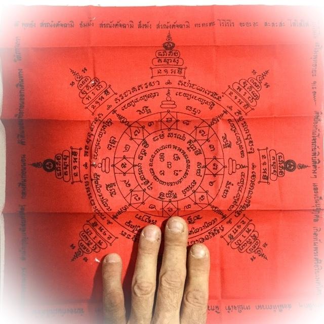 Pha Yant Pra Tammarach Ajarn Chum Chai Kiree