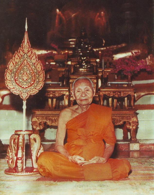 Luang Phu Perm