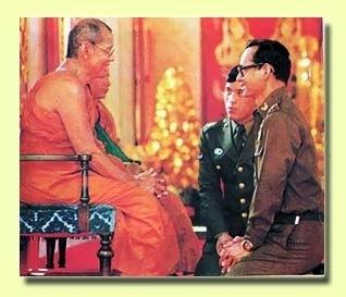 LP Ruesi Ling Dam with His Majesty King Bhumipol Adulyadej (Rama 9)