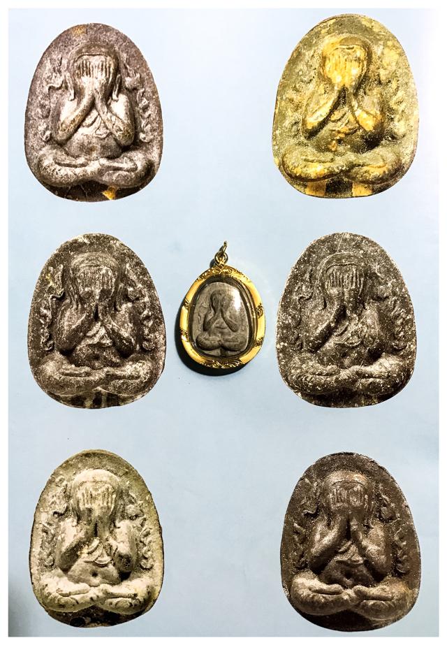 Pra Pid Ta Granok Khang Master Class Amulets LP To
