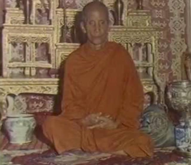 Luang Por Mui Wat Don Rai
