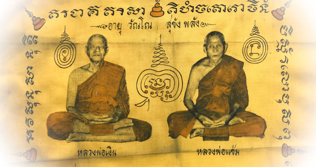 Left to Right - Luang Por Ngern - Luang Por Chaem