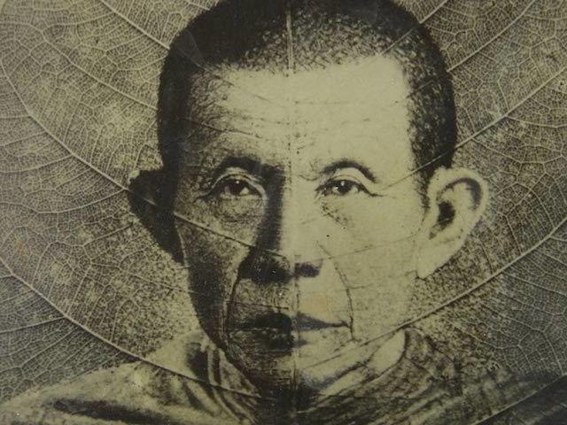 Kroo Ba Wang