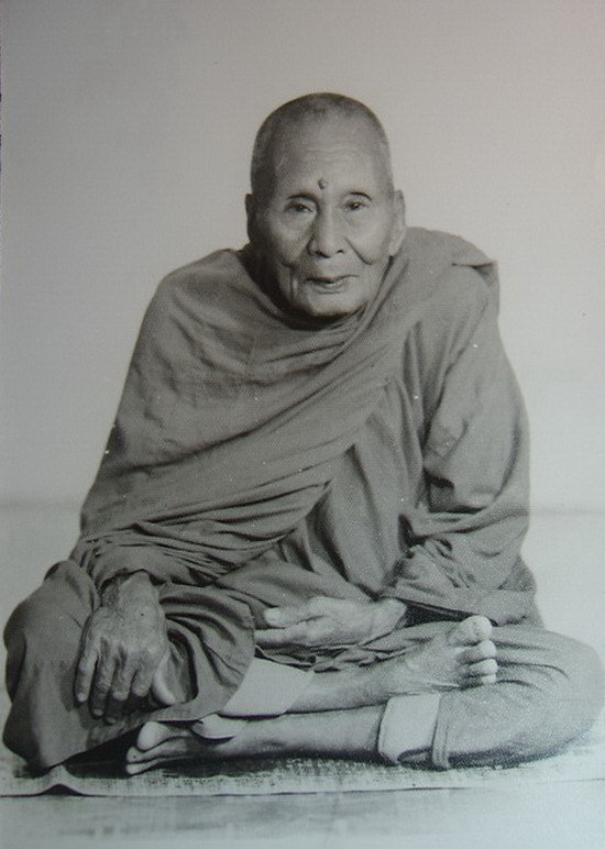 Por Tan Ajarn Nam Wat Don Sala