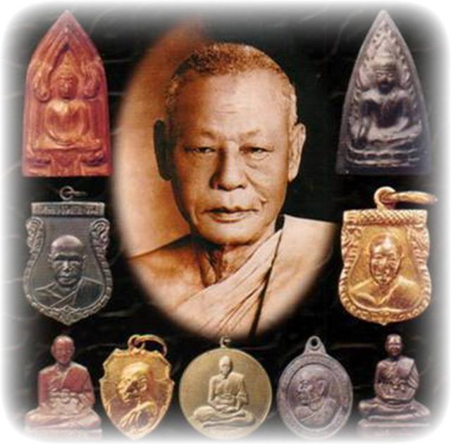 Luang Por Ngern Wat Don Yai Horm