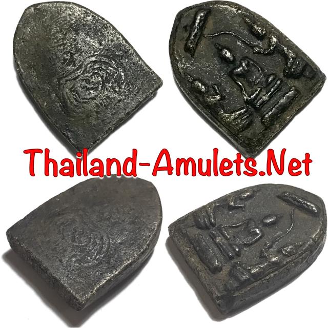 Pra Yord Khun Pol Pra Ajarn Sri Ngern Wat Don Sala