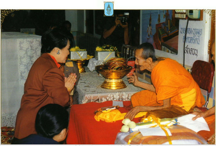 Luang Phu Jiam and the Her Majesty the Queen