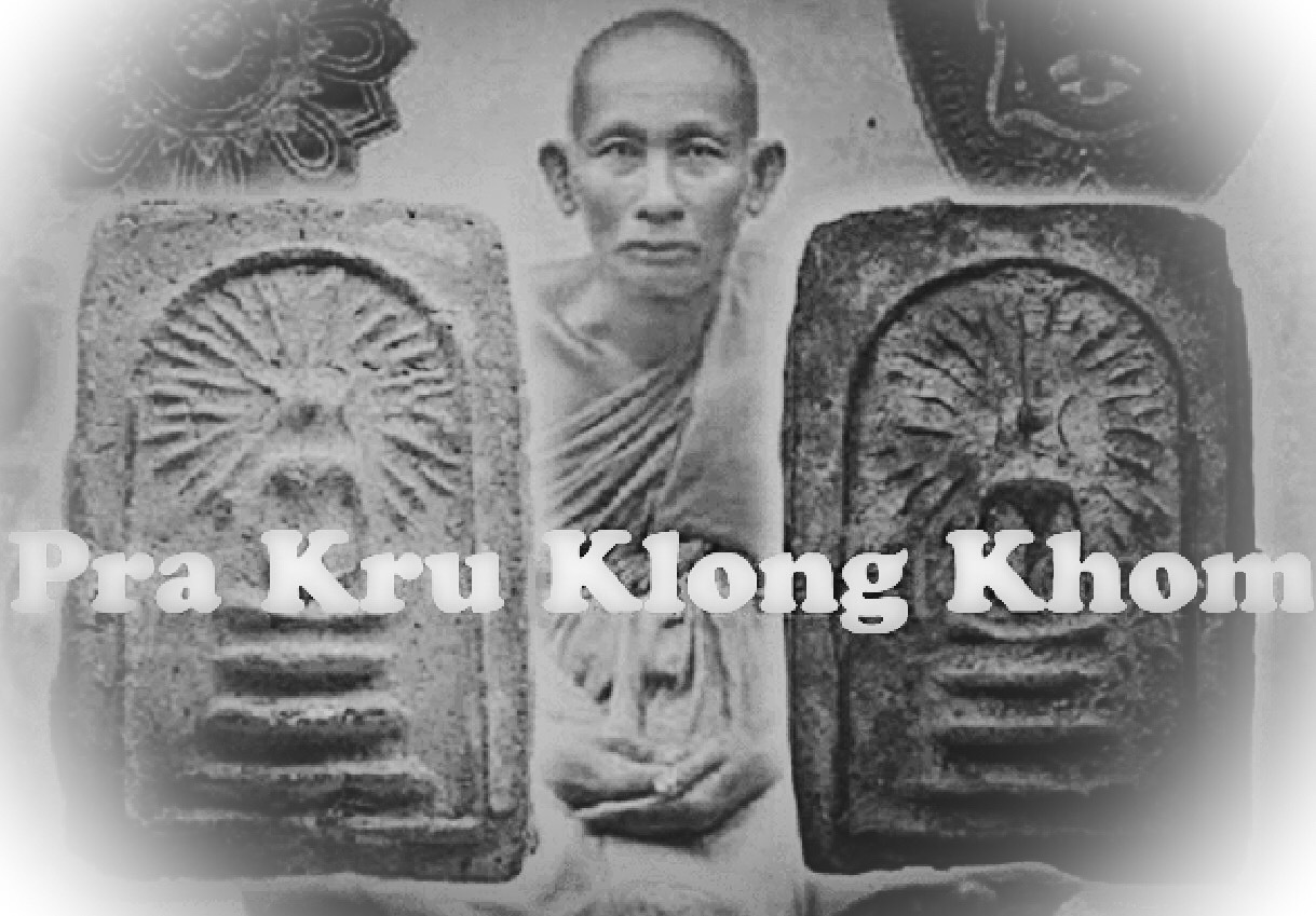 Pra Somdej Kru Klong Khom