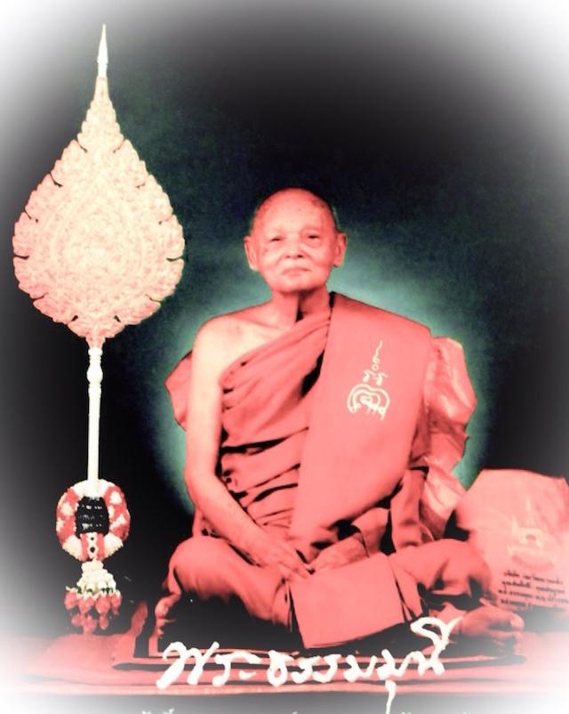 Luang Por Pae Tamma Muni Wat Pikul Tong