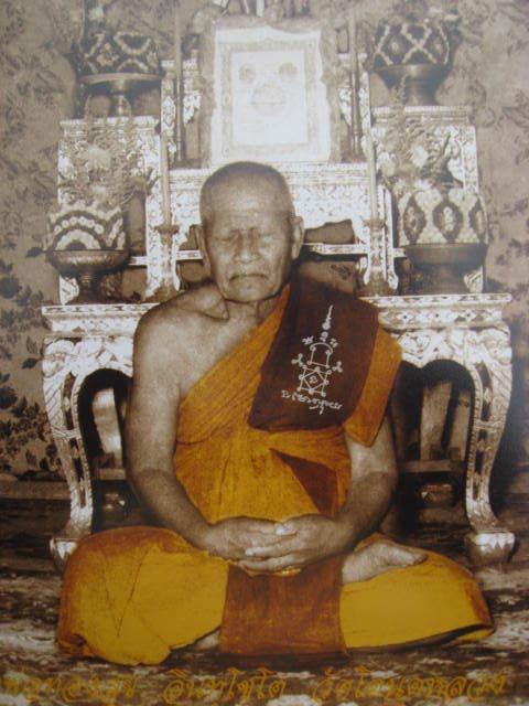 Luang Por Tong Sukh Wat Tanode Luang