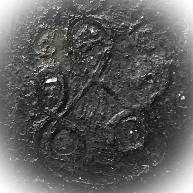 Yant Nam Tao on Rear face of amulet