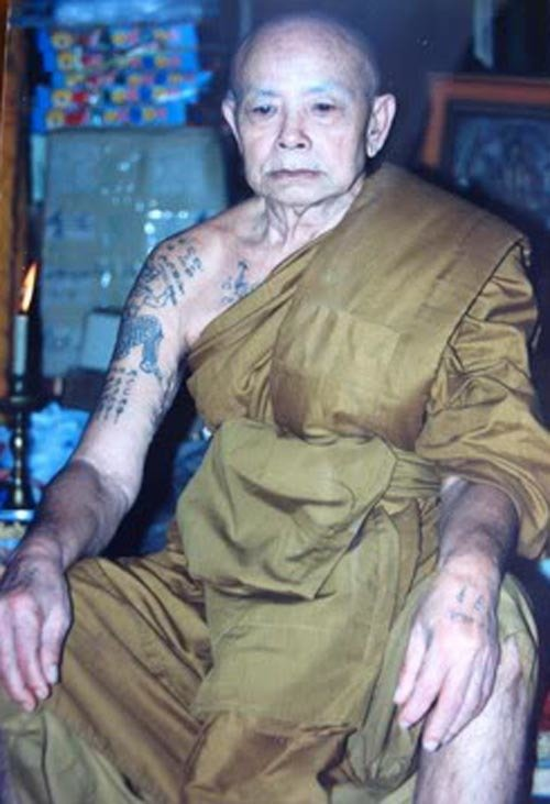 Luang Phu Prohmma
