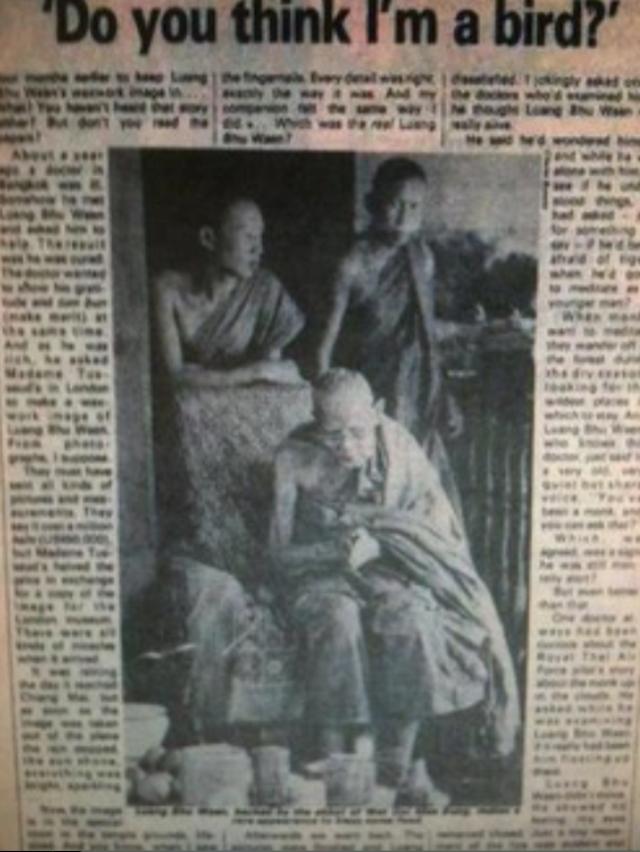 Lp Waen Flying Monk