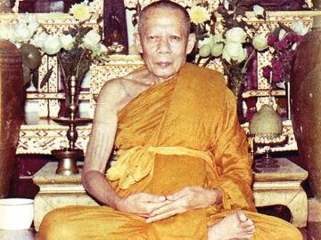 Luang Phu Lampoo of Wat Bang Khun Prohm