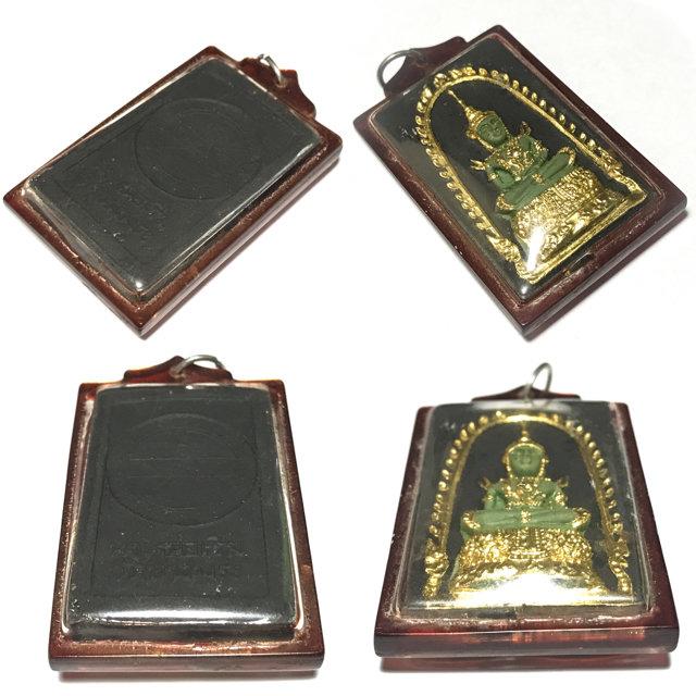 Somdej Pra Gaew Morakot Luang Por Rerm Blessed at Wat Bang Pra